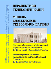 "International Scientific Conference ""MODERN CHALLENGES IN TELECOMMUNICATIONS"""